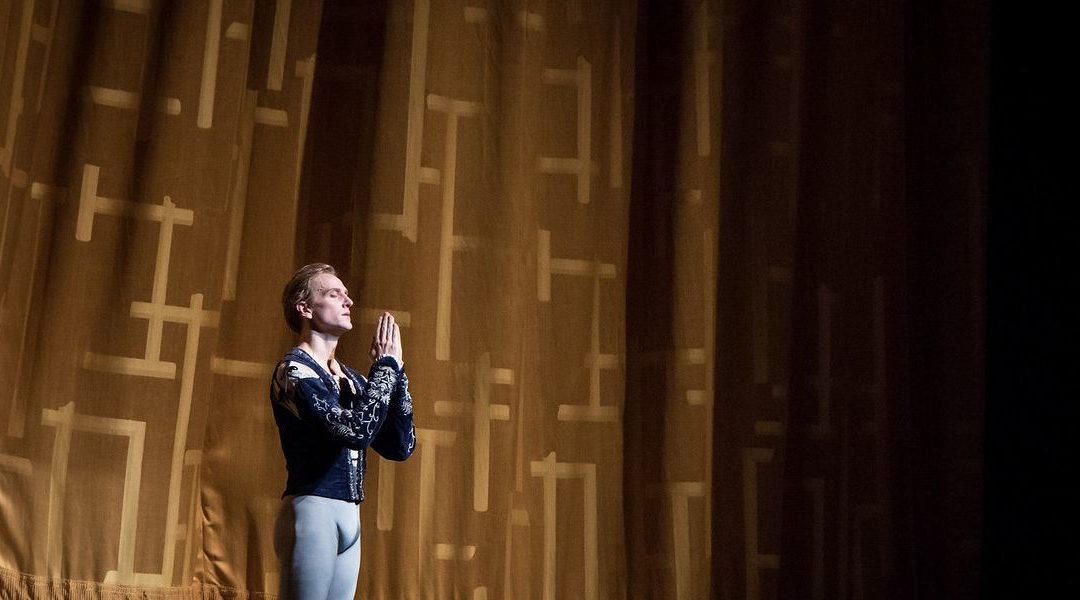 David Hallberg on His New Memoir, and How His Injury Recovery Changed Him